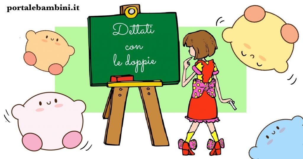 schede didattiche italiano classe prima dettati con le doppie